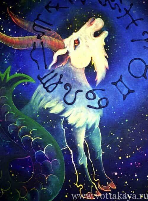 Imagini pentru водолей знак зодиака женщина